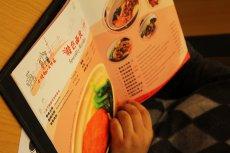 小吃行业前景分析 开小吃店怎么样