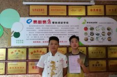 喜报:重庆桂先生与易厨易店特色