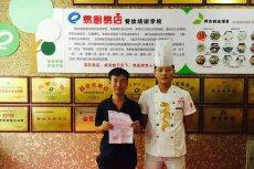 喜报:杨先生与易厨易店石锅