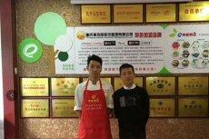 喜报:郭先生与易厨易店卤菜培训