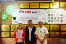 喜报:张明翠夫妇与易厨易店重庆