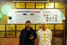 喜报:王先生与易厨易店北京