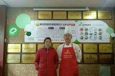 喜报:杨女士与易厨易店重庆火锅