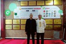 喜报:何先生与易厨易店北京