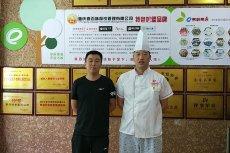 陕西汉中刘先生签约易厨易店万州