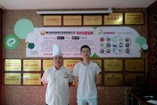 重庆渝北徐先生签约冒菜技术