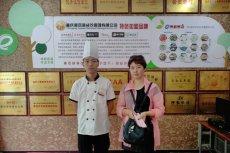 吉林佟女士签约易厨易店重庆