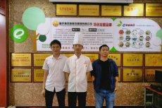 重庆梁平杨先生签约花甲米线