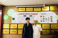 四川成都向先生签约重庆小面技术