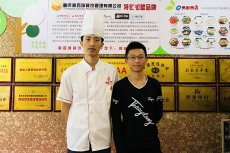 重庆代先生签约北京烤鸭与汤