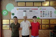 重庆汤先生签约易厨易店纸包