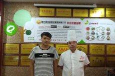 贵州徐先生签约羊肉粉和牛肉