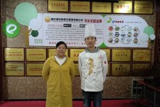 重庆潼南冯女签约罐罐米线技术培