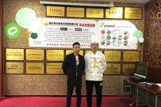 陕西汉中李先生签约卤菜技术