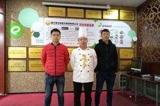 贵州贵定王先生签约烧烤、烤鱼、