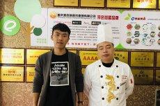 甘肃李先生签约酸辣粉、麻辣