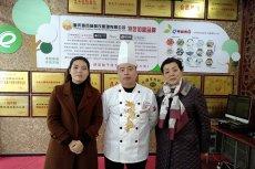 重庆渝北杨女士签约罐罐米线