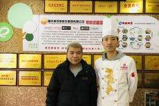 重庆渝北刘先生签约冒菜与中式套