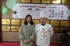 重庆永川唐女士签约罐罐米线