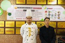 四川成都陈先生签约重庆小面技术