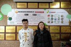 重庆周女士签约重庆小面技术