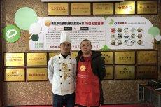 湖北荆门袁先生签约重庆火锅技术