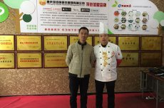 重庆赵先生签约卤菜技术培训