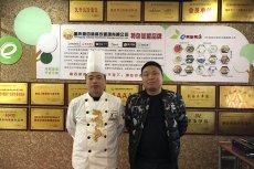 武汉袁先生签约重庆小面技术培训