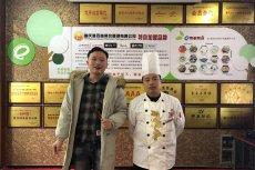 重庆南坪夏先生签约烧烤技术培训