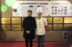 贵州王先生签约万州烤鱼技术
