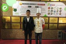 四川宜宾蒋先生签约重庆烧烤技术