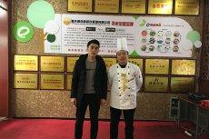 云南昭通彭先生签约罐罐米线技术