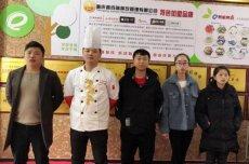 贵州刘先生签约重庆小面技术