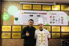 四川余先生签约万州烤鱼技术