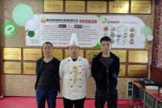 重庆周先生签约长寿肥肠饭技