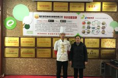 四川邓女士签约梅干菜扣网饼技术培训