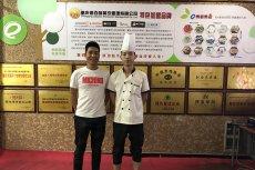 贵州贵阳周先生签约烧烤技术培训