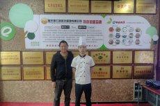 四川凉山胡先生签约罐罐米线
