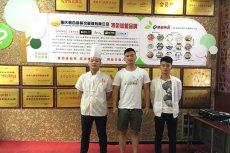 贵州代先生签约海鲜大咖技术培训