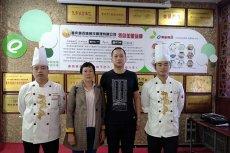 新疆张先生签约烧烤技术培训