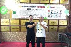 重庆易先生签约小面技术培训