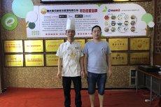 重庆蔡先生签约重庆小面技术