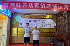 重庆李先生签约烧烤技术培训