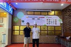 广西陆先生签约梅干菜扣肉饼