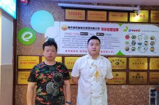 吉林郑先生签约卤菜技术培训