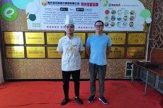 四川南充程先生签约罐罐米线培训