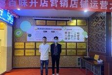 重庆朱先生签约烤鱼技术培训