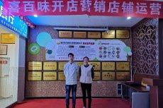 陕西张女士签约重庆小面技术培训