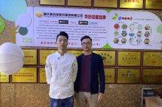 湖北李先生签约重庆火锅技术培训