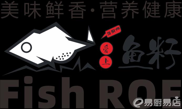 爱上鱼籽开放加盟啦!2021美味健康火爆小吃